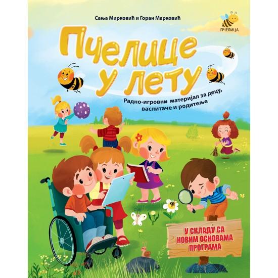 Pčelice u letu - radno-igrovni materijal za decu, vaspitače i roditelje