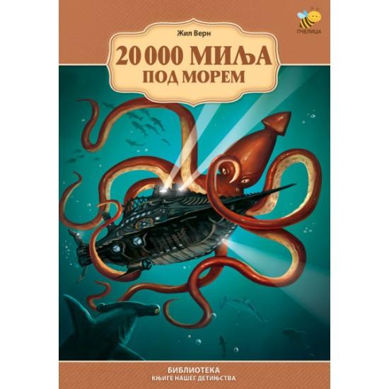 20 000 milja pod morem