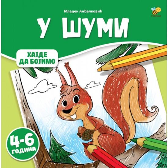 Bojanka - U šumi
